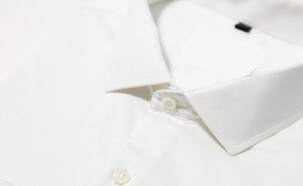 Áo sơ mi trắng nam mặc với quần gì để thoải mái nhất?