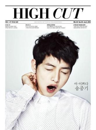 Nét đẹp siêu đáng yêu của Song Joong Ki trên High Cut